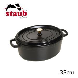 Staub/ストーブ/ストウブ オーバルシチューパン33cm ピコ・ココット・オーバル (1103325)|kitchen