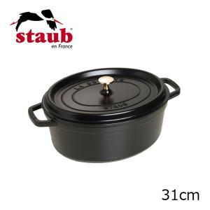 Staub/ストーブ/ストウブ オーバルシチューパン ピコ・ココット・オーバル 31cm (1103125)|kitchen