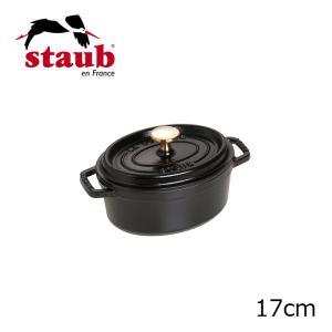 Staub/ストーブ/ストウブ オーバルシチューパン17cm ピコ・ココット・オーバル (1101725)|kitchen