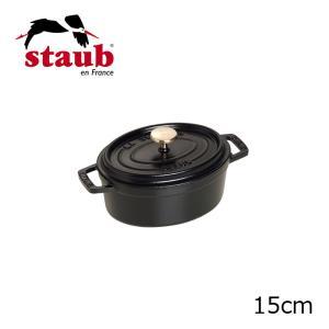 Staub/ストーブ/ストウブ オーバルシチューパン ピコ・ココット・オーバル 15cm (1101525)|kitchen