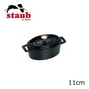 Staub/ストーブ/ストウブ オーバルシチューパン ピコ・ココット・オーバル 11cm (1101125)|kitchen