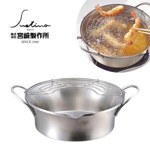 サスティナ 天ぷら鍋24cm|kitchen