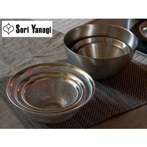 柳宗理 ステンレスボール&ストレーナー 6個セット ( 16・19・23cm )【SORI YANAGI 柳 宗理】|kitchen