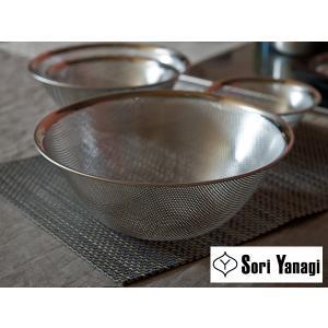 柳宗理 YANAGI SORI パンチングストレーナー 27cm ステンレス ざる ザル ステンレス製 日本製|kitchen