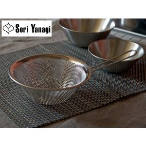 柳宗理 パンチングストレーナー 19cm < 手付き >【SORI YANAGI 柳 宗理】|kitchen