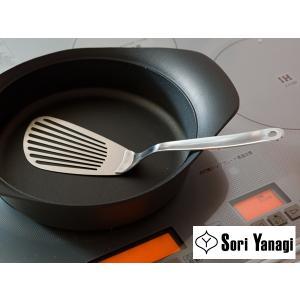柳宗理 バタービーター【SORI YANAGI 柳 宗理】|kitchen