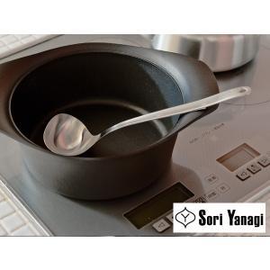 柳宗理 レードル M【SORI YANAGI 柳 宗理】|kitchen