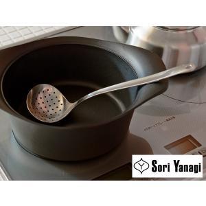 柳宗理 スキンマー【SORI YANAGI 柳 宗理】|kitchen
