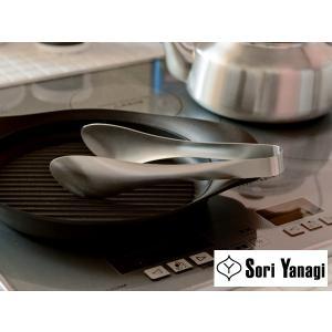 柳宗理 ステンレストング ( 穴なし )【SORI YANAGI 柳 宗理】|kitchen
