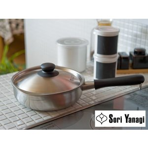 柳宗理 ステンレス 片手鍋 22cm つや消し【SORI YANAGI 柳 宗理】|kitchen