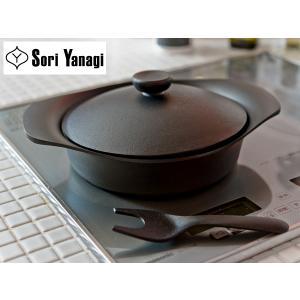 柳宗理 鉄鍋 22cm 浅型 ( 鉄ふた・ハンドル付 ) 【 SORI YANAGI 柳 宗理 】|kitchen