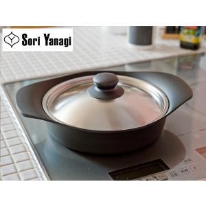柳宗理 鉄鍋 22cm 浅型 ( ステンレスふた )【SORI YANAGI 柳 宗理】|kitchen
