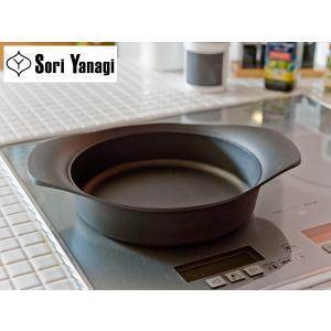 柳宗理 鉄鍋 22cm 浅型 ( ふた無し )【SORI YANAGI 柳 宗理】|kitchen
