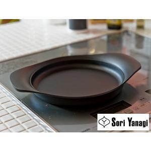 柳宗理 鉄器 オイルパン 22cm ( ふた無し )【SORI YANAGI 柳 宗理】|kitchen
