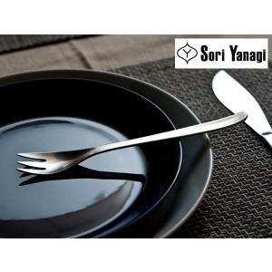 [ 14本までメール便可 ] 柳宗理 YANAGI SORI ステンレス カトラリー テーブルフォーク ( #1250 )|kitchen