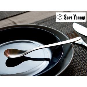 [ 14本までメール便可 ] 柳宗理 YANAGI SORI ステンレス カトラリー テーブルスプーン ( #1250 ) kitchen