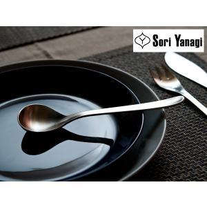 [ 5本までメール便可 ] 柳宗理 YANAGI SORI ステンレス カトラリー スープスプーン ( #1250 ) kitchen