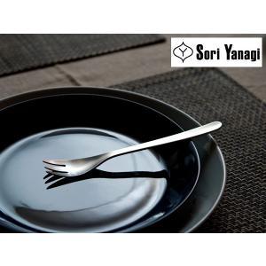 [ 14本までメール便可 ] 柳宗理 YANAGI SORI ステンレス カトラリー デザートフォーク ( #1250 )|kitchen