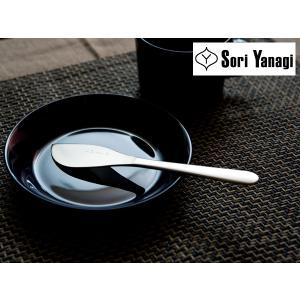 [ 18本までメール便可 ] 柳宗理 YANAGI SORI ステンレス カトラリー バターナイフ ( #1250 )|kitchen
