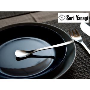 [ 5本までメール便可 ] 柳宗理 YANAGI SORI ステンレス カトラリー アイスクリームスプーン ( #1250 ) kitchen