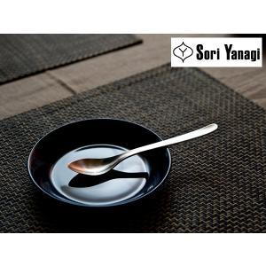 [ 5本までメール便可 ] 柳宗理 YANAGI SORI ステンレス カトラリー グレープフルーツスプーン ( #1250 ) kitchen
