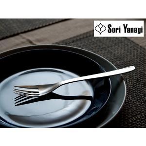 [ 12本までメール便可 ] 柳宗理 YANAGI SORI ステンレス カトラリー パスタフォーク ( #1250 )|kitchen