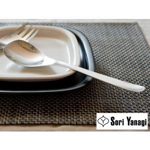 柳宗理 ステンレス カトラリー サーバースプーン ( #1250 )【SORI YANAGI 柳 宗理】|kitchen