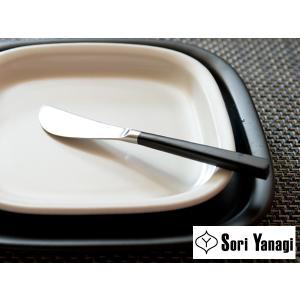 [ 14本までメール便可 ] 柳宗理 YANAGI SORI 黒柄 カトラリー バターナイフ ( #2250 )|kitchen