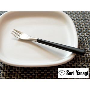 [ 18本までメール便可 ] 柳宗理 YANAGI SORI 黒柄 カトラリー ヒメフォーク ( #2250 )|kitchen