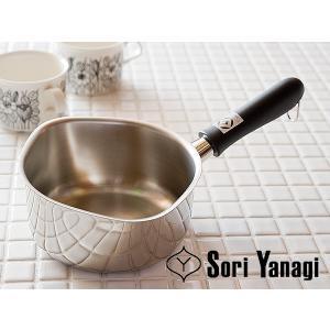 柳宗理 ステンレス ミルクパン ミラー ( フタなし )【SORI YANAGI 柳 宗理】|kitchen