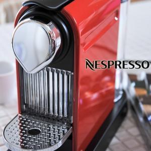 NESPRESSO/ネスプレッソ Citiz シティーズ コーヒーメーカー オートストップ 【ネスレ/ネスプレッソマシーン/シティズ】(C110RE)<レッド>|kitchen