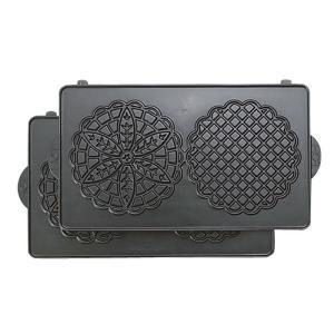 ビタントニオ ピッツェルプレート2枚組 ( PVWH-10-PZ ) 【 Vitantonio クッキー ワッフル 】|kitchen