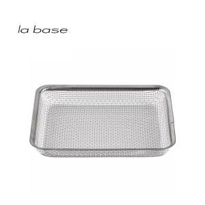 la base ラ・バーゼ 角ざる 21cm ( LB-008 ) 有元葉子 / ラ バーゼ / ステンレス / ざる / ザル / シンプル|kitchen