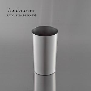 【ポイント15倍!】la base ラ・バーゼ ツールスタンド ( 中 ) ( LB-015 ) 有元葉子 / ラ バーゼ / ステンレス / 箸たて / 容器 / カップ kitchen