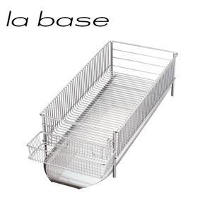 la base ラ・バーゼ 水切りかごスリム 横置タイプ 3点セット( DLM-8775)有元葉子 / ラ バーゼ / 水切り / カゴ / 水切りラック / 横置き|kitchen