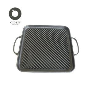 及源 南部鉄器 シェフモデルグリル( F-802 ) 【 及源鋳造 OIGEN フライパン 】|kitchen