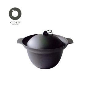OIGEN南部ごはん釜3合炊き( F-414 ) 【 及源鋳造 OIGEN ご飯鍋 】|kitchen