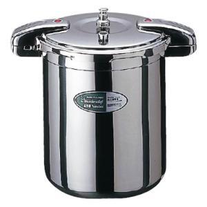 ワンダーシェフ両手圧力鍋20リットル|kitchen