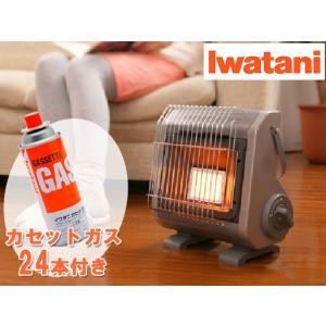 《カセットガス24本付き!》Iwatani/イワタニ カセットガスストーブ (CB-STV-1)<メタリックグレー>|kitchen