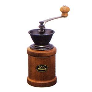 カリタ コーヒーミルKH-3(52125)|kitchen