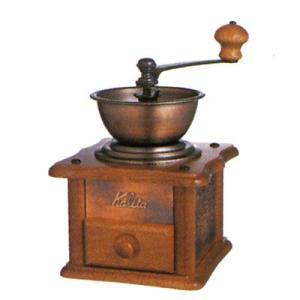 カリタ 銅版ミルAC-1(52091)|kitchen