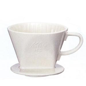 カリタ 陶器製コーヒードリッパー 102-ロト(50204)|kitchen