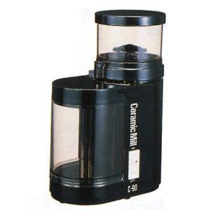 カリタ 電動コーヒーミル セラミックミルC−90(50624)<ブラック>|kitchen