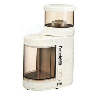 カリタ 電動コーヒーミル セラミックミルC−90(50614)<アイボリー>|kitchen