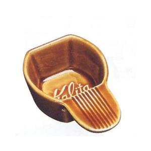 カリタ パステルメジャーカップ(50226)<パステルブラウン>|kitchen