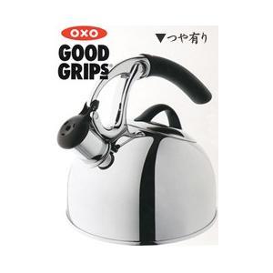【ポイント10倍】オクソー アップリフトケトル・ステンレス( つや有り )( 1070236J ) 【 OXO オクソ 】 kitchen