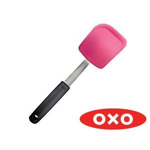 OXO/オクソ シリコンターナー ミニ(68655)<ラズベリー>|kitchen