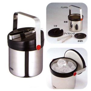 THERMOS/サーモス 真空断熱 アイスペール (ステンレスブラック)<JIN-1300-SBK>|kitchen