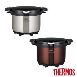 サーモス 真空保温調理器 シャトルシェフ 3.0L ( KBG-3000 ) 選べる2色|kitchen