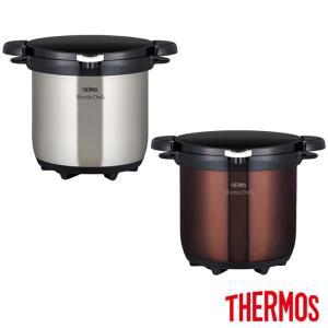 サーモス 真空保温調理器 シャトルシェフ 4.5L ( KBG-4500 ) 選べる2色|kitchen
